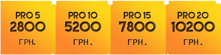 paket-pro